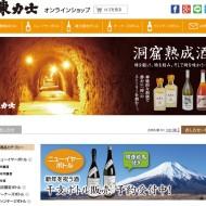 shimazaki_online1