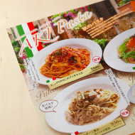 menu_aki_pasta2