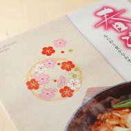 menu_haru_gochi1