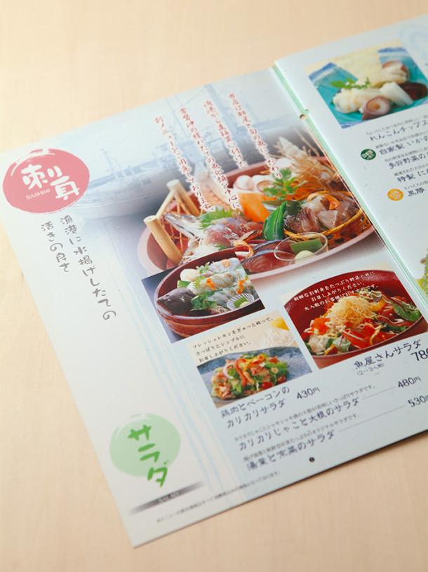 menu_koshiya_grand1