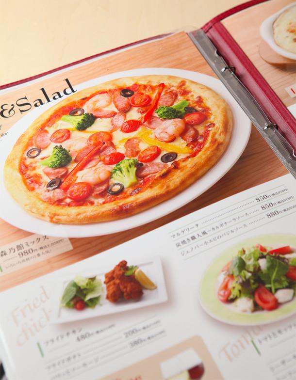 menu_mori_grand4