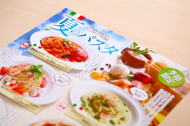 menu_natsu_pasta2