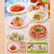 menu_natsu_pasta3