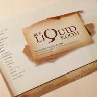 menu_riquid_grand3