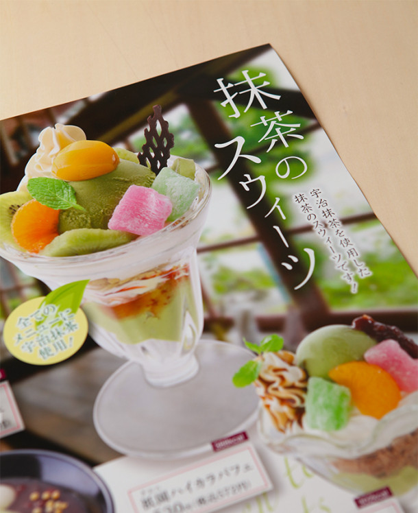 menu_sugi_macya_desa1
