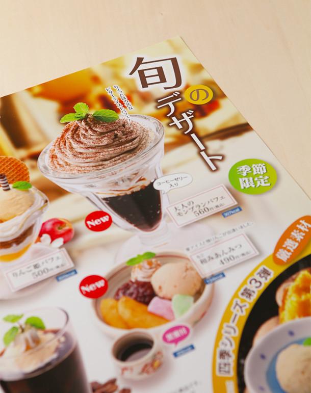 menu_sugi_syun_desa2
