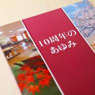 pam_miyanosato1
