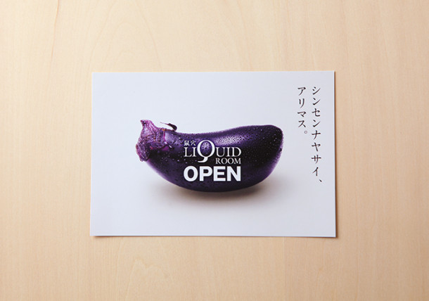 post_liquid2