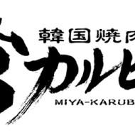 rogo_miyakarubi