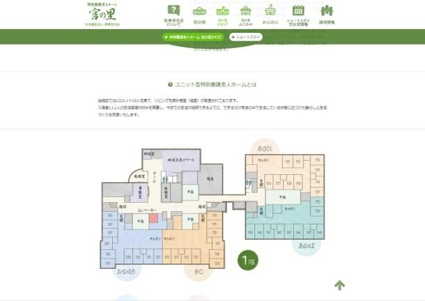 web_chyoujyu_site2
