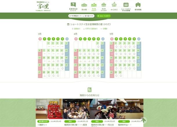 web_chyoujyu_site3