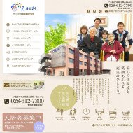 web_egao_site1