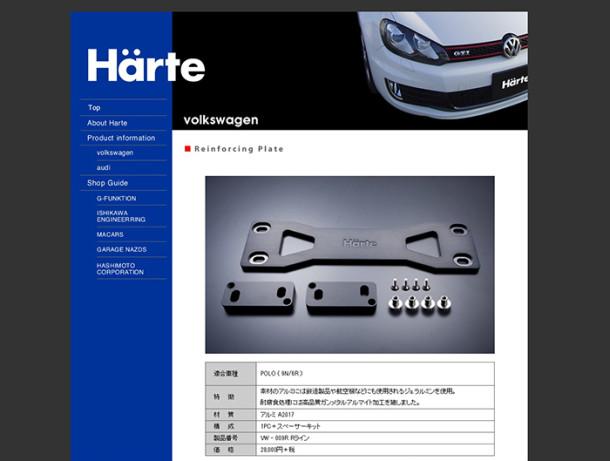 web_harte_site2
