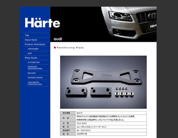 web_harte_site3