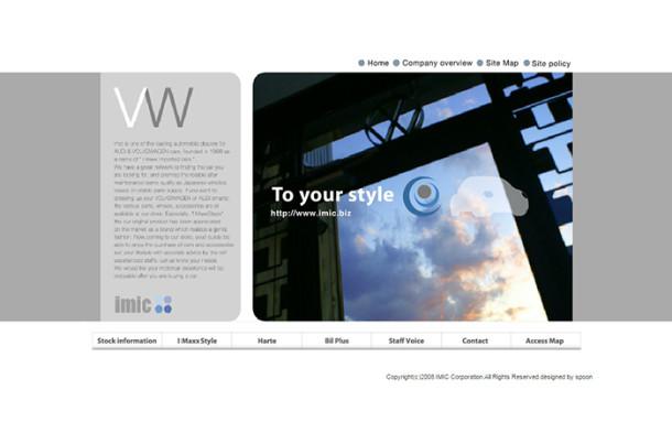 web_imic_site1