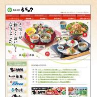 web_suginoyaa_site1