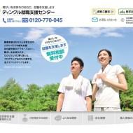 web_cdpf_site1