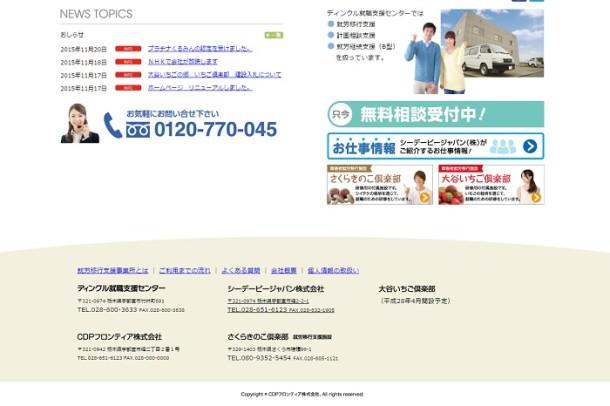 web_cdpf_site2