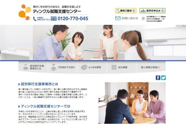 web_cdpf_site3