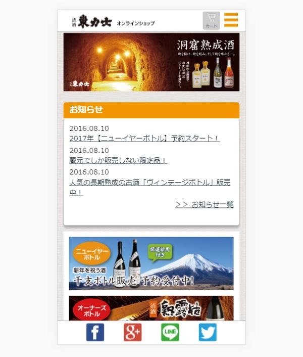 shimazaki_online_s1