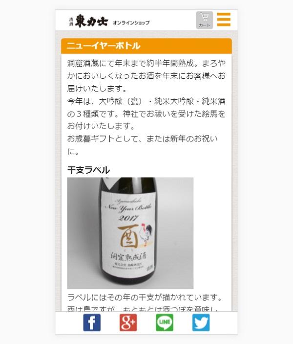 shimazaki_online_s2